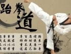 新理想职业培训跆拳道 小孩舞蹈班等课程