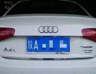 西安鑫朗汽车原车增配改装奥迪A4L升级一键启动