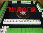 深圳麻将机手机智能改装一体好牌功能升级