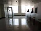 中海国际写字楼 170平 精装全套办公家具