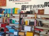 厂家定制,画册,标签,教材,票据,纸盒纸箱