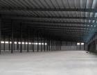 厂房仓库1.6万平方