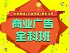 上海平面设计培训 字体 dm X展架 海报设计培训