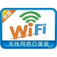 常熟到潍坊直达汽车 客车 13584891507 票价查询