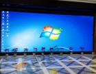 北京写真喷绘 亚克力 灯箱 条幅锦旗 展板展架