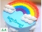 花果园配送各种生日蛋糕水果蛋糕奶油蛋糕卡通蛋糕