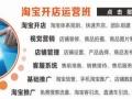 中山网络营销 网站优化SEO 搜索引擎竞价 电商培训