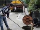 中山古镇环卫车清理化粪池 中山古镇高压车疏通管道下水道