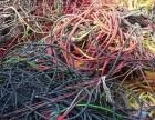 慈溪市旧电线回收,旧电缆回收,慈溪大量废旧网线回收!