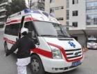 石家庄跨省120救护车出租(欢迎咨询)收费多少?