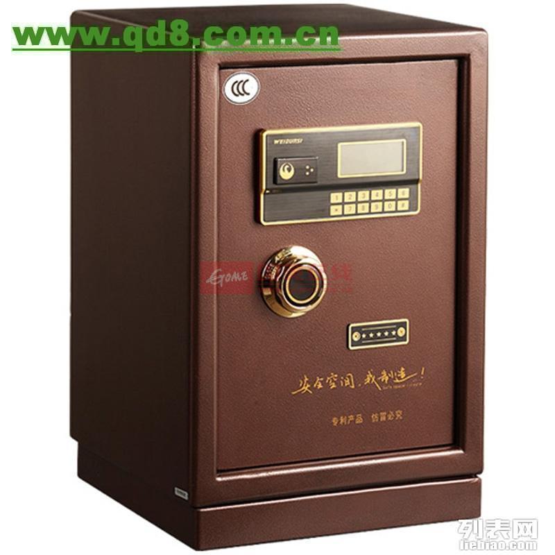 兰州保险柜开锁公司电话4118269
