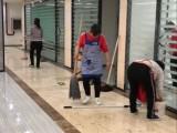 房山区保洁公司长阳附近地面地毯沙发清洗,良乡专业保洁公司