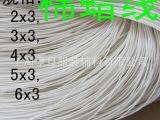 棉蜡线 棉蜡绳  吊牌线 吊牌绳  规格:x3 6x3