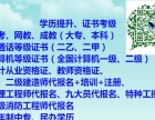 四川农业大学、一本院校帮你顺利毕业,满足找工作升职加薪需求