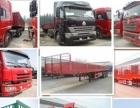 常年出售所有品牌牵引车 自卸车 半挂车前四后八 厢式货车