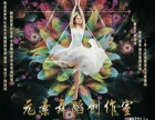 南充元素舞蹈创作室成人肚皮舞、形体课,少儿中国舞暑假班招生中