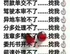 潜江邦宁汽车服务