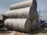 转让出售二手不锈钢储存罐 50立方大型储罐