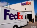 北京FedEx联邦快递 东城区建国门联邦快递客服电话