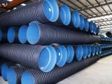 银川HDPE双壁波纹管供应_银川HDPE双壁波纹管厂家直销