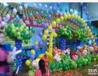 唯美艺术气球装饰