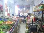 出兑日卖3000以上水果蔬菜超市出兑
