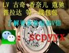 天梭Tissot恒意系列自动机械瑞士手表皮带男表