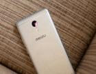 魅族 魅蓝note3手机8.29的货全新金色高配转让