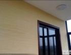 杭州萧山滨江硅藻泥肌理漆专业施工价格电话多少
