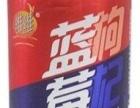 维维植物蛋白饮料招商
