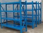 武汉货架回收,仓储货架,重型货架上门收购