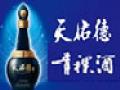 天佑德青稞酒加盟