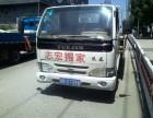 宁波志宏搬家公司空调拆装个人搬家长途搬家厂房搬迁