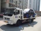 芜湖汽车救援拖车电话/芜湖搭电换胎送油流动补胎/芜湖拖车电话