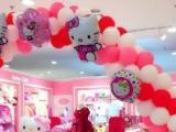 凱蒂貓專賣店加盟 童裝 投資金額 10-20萬元