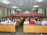 法语TEF和TCF B1出国考试到南宁侨梁培训基地