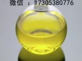 肉桂醛医药化工中间体农药CAS:104-55-2山东厂家直销