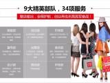 众客优品百货加盟 千款商品一站式购齐-全球加盟网