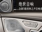 南京奔驰S改装柏林之声音响系统 图文