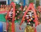 重庆大坪高九路附近花店电话 高九路开业花篮预定配送