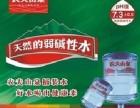 广州天河区员村二横路农夫山泉水店配送中心