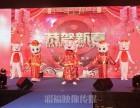 深圳图片直播 深圳淘宝视频拍摄 企业年会拍摄