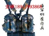 PLA携行具 战术携行具 95弹袋
