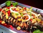 贵州留一手烤鱼培训留一手烤鱼配菜的做法