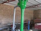 脱硫喷射器A汾阳脱硫喷射器A脱硫喷射器生产厂家