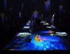 珠海全息3D立体投影中西餐厅酒楼