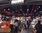 上海 虹口区地铁连通成熟商场 0租金 仅需6万就可营业