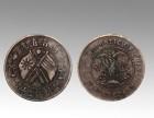 云南昆明收费判定货币低价征集种种骨董古董