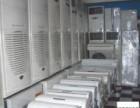 青岛崂山空调回收 中央空调回收 商用空调回收 回收空调