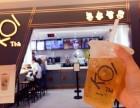 koi the和koi cafe区别 koi奶茶店怎么加盟